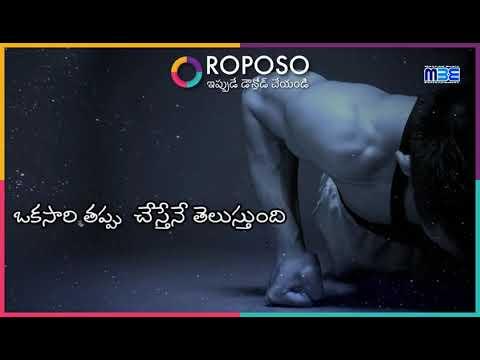 Dhruva Love Proposal Scenes