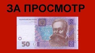 Сколько зарабатывают гастарбайтеры с Украины, Германии и России