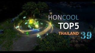 HC HoN Top5 Thailand Plays - EP.39