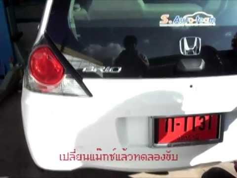 Honda BriO เปลี่ยนล้อแม็ก SSW S093