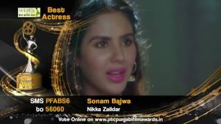 Best actress | nominations | ptc punjabi film awards 2017 | ptc punjabi