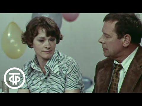 Вечерний свет. Серия 1. Театр им. Моссовета (1976)