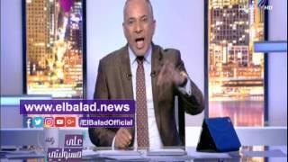 أحمد موسي : جماعة الإخوان تعتدي علي البرادعي في مؤتمر صحفي ..فيديو