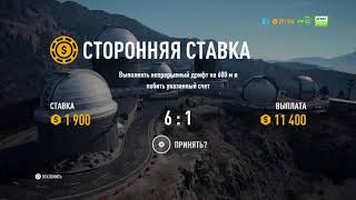 Где скачать Need for Speed Payback на PC Download Need for Speed Payback Repack