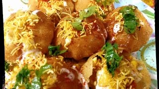 Dahi sev Puri | Dahi poori  | chat puri | Sev puri Recipe | fastfood/easy recipes