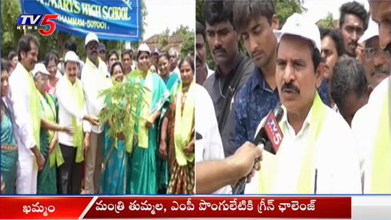 MP Ponguleti Srinivasa Reddy Green Challenge To Minister