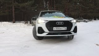 2020 Audi Q3. Start Up, Engine, and In Depth Tour.