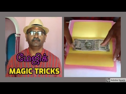 ONLINE TAMIL MAGIC I ONLINE MAGIC TRICKS TAMIL #584 I BUDDHA ENVELOPE