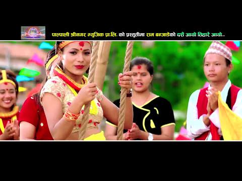 New Nepali Lok Dohori Song 2074 II Tiharai Aayo II By Muna Thapa Magar & Ram Banjade