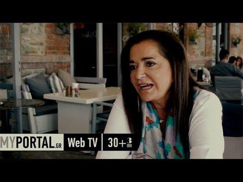 Ντόρα Μπακογιάννη Συνέντευξη στο MyPortal.gr Web TV