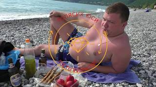 Абхазия 2017 Гостеприимство  (кухня)(, 2017-06-25T04:34:28.000Z)