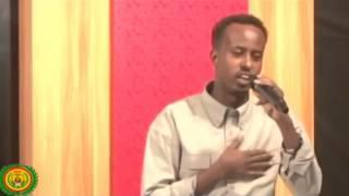 Heesta Calanka Somaliland Ee Samo Ku Waar Iyo Codkii Maxamed Cirro, 2015