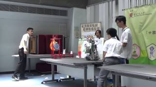 「科技顯六藝」創意比賽2015 射藝二等獎 保良局馬錦明夫人