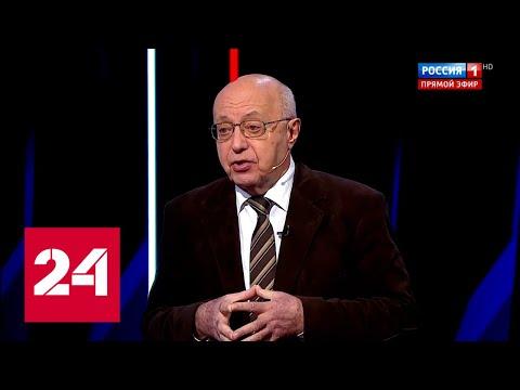 Кургинян рассекретил Зеленского и рассказал о будущем Украины - Россия 24