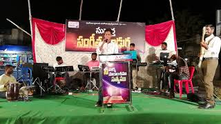 MANCHI VAADU GOPPAVADU BY NATARAJ VIJETHA IN IMPACT MINISTRIES 57TH GOSPEL CRUSADE AT PITHAPURAM.
