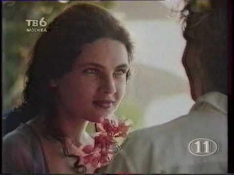 Рекламный блок (ТВ-6