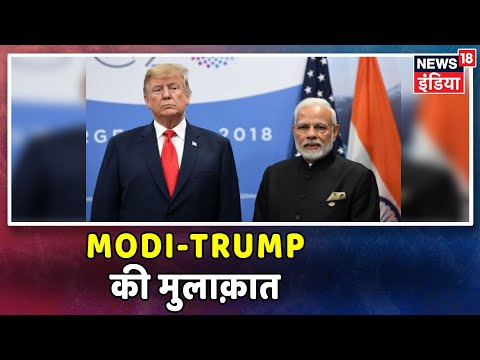 PM Modi to Meet Trump Today on Sidelines of G7 Summit, Kashmir Issue May Crop up During Talks