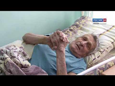 Вести Пермь. События недели 10.02.2019