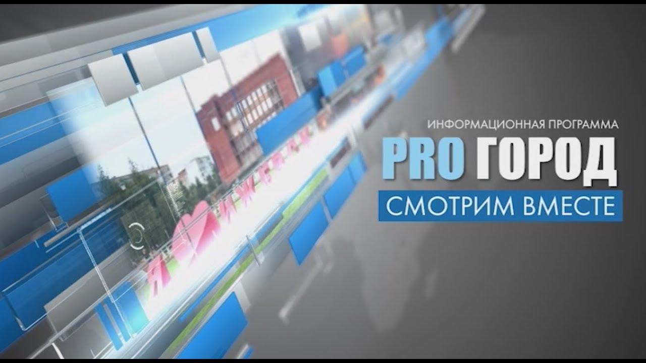 программа на 13.11 18