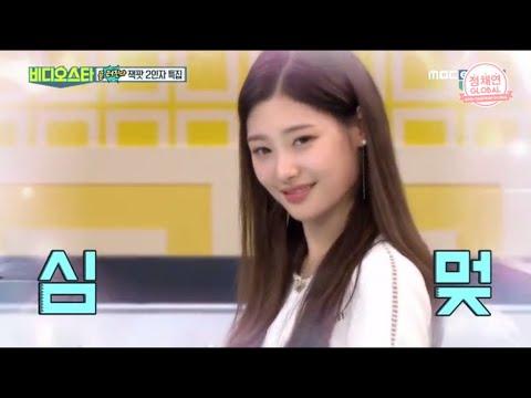 [ENG-SUB] 160712 Chaeyeon Cut @ Video Star