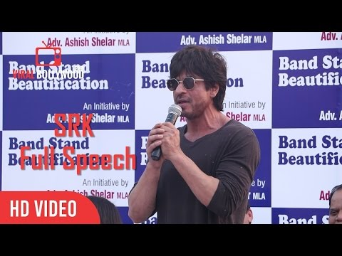 Shahrukh Khan Full Speech | With Subtitles | Bandstand Beautification Inauguration