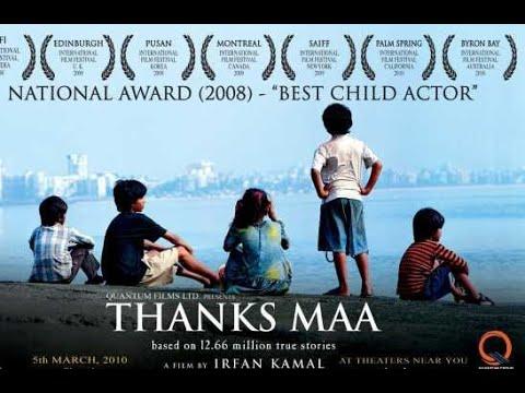 Download Thanks Maa Full Movie 2010 720p HD   Master Salman   Master Shams Patel