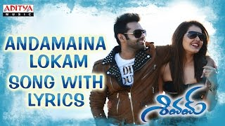 Andhamaina Lokam Full Song With Lyrics - Shivam Songs - Ram Pothineni , Rashi Khanna