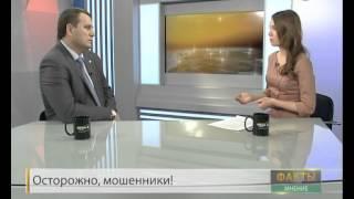 Замначальника полиции Кубани Владимир Крылов: чтобы не попасться мошенникам, не поддавайтесь эмоциям