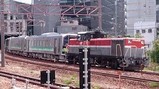 JR北海道 H100形 甲種輸送