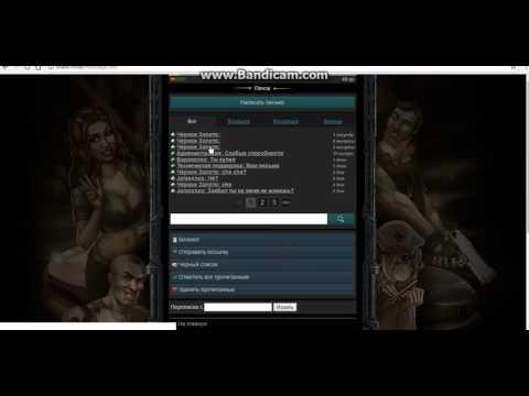 Онлайн игра игровой автомат лягушки