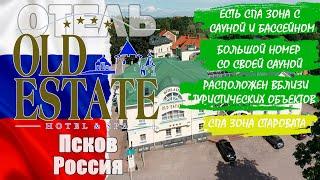 Обзор отеля Old Estate Псков