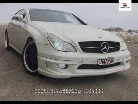 Продажа европейских машин в Армении!!!