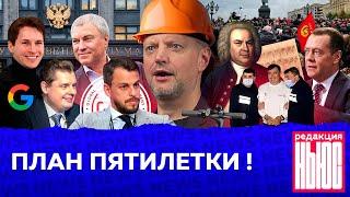 Редакция. News: поствыборная действительность, откровения Дурова, арест Саакашвили