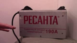 видео сварочные аппараты купить Ресанта