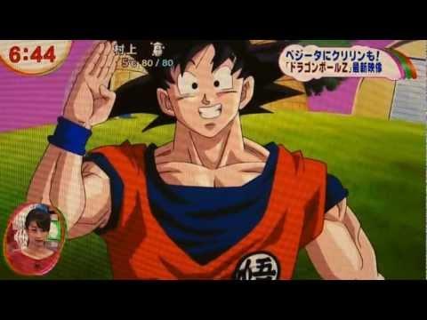 Dragon Ball Z - Battle of Gods Trailer English DUB