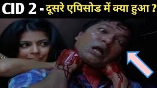 When CID 2 serial will be Back, CID 2 Next Season 2 Date | Cid Daya | Cid Abhijit | CID 2 2019 | CIF