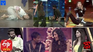 Dhee Champions Latest Promo - DHEE 12 Latest Promo - 11th March 2020 - Sudigali Sudheer,Rashmi