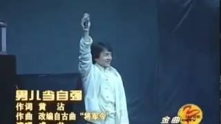 Lagu kungfu master
