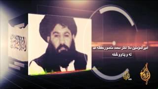 فيديو.. طالبان تبث صور زعمائها لأول مرة