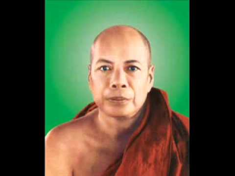 Dhamma Talk  by MogokSayadawGyi given in Amara Pura on 24th September 1961( MyanmarNet )
