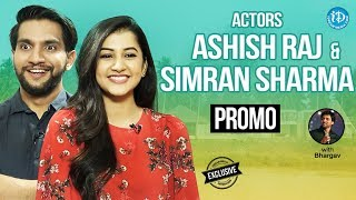 Ego Movie Actors Ashish Raj & Simran Sharma Interview - Promo || Talking Movies With iDream