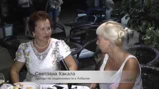 Недвижимость в Албании. Интервью с риэлтором.