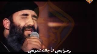 ترنيمة قلبي اسير..........ابونا موسي رشدي من انتاج قناة الحرية