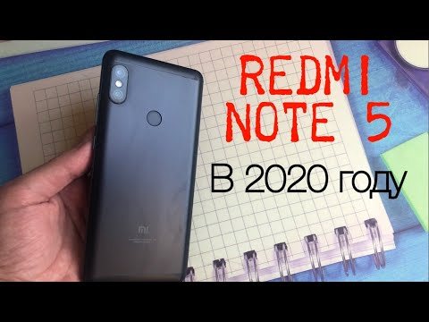 Xiaomi Redmi Note 5 Спустя 2 года
