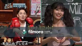 〈日本語字幕〉 驚くべき土曜日 8 TWICE SANA MOMO SHINee KEY