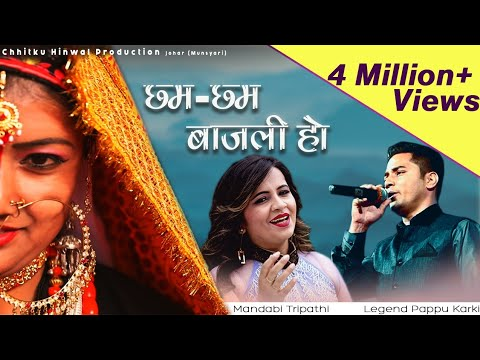 Song Chham chham song download Mp3 & Mp4 Download