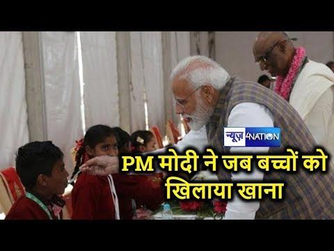 PM Modi Serves 3 Billionth Akshay Patra Meal Today In Vrindavan