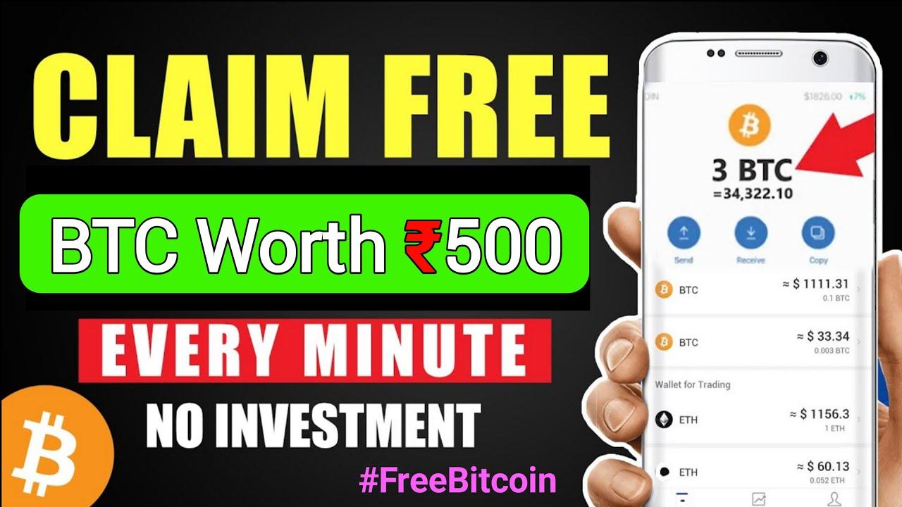 0 003 bitcoin