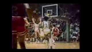 """""""Pistol"""" Pete Maravich: Atlanta Hawks Legend!"""