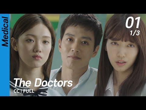 [CC/FULL] The Doctors EP01 (1/3) | 닥터스